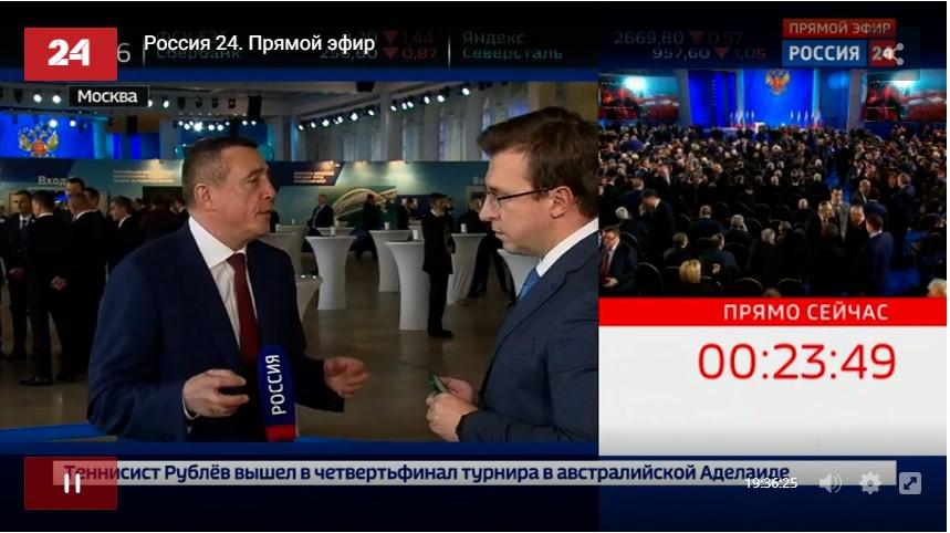В казахстане простили кредиты