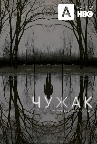 Постер ссайта kinopoisk.ru