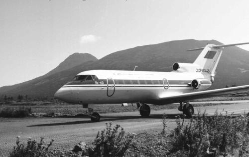 Первый рейс Як-40 ваэропорт Менделеево (о. Кунашир), 15 августа 1978 года