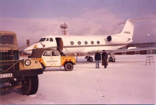 Обслуживание чартерного рейса, 1994 год