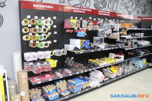Магазин наПуркаева