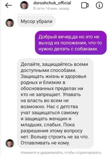 """Изображения из телеграм-канала """"ЧП Сахалин"""""""