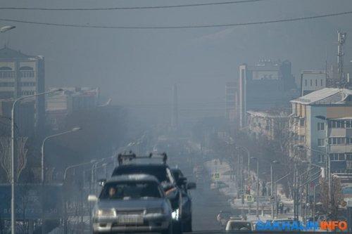 Смог в Южно-Сахалинске