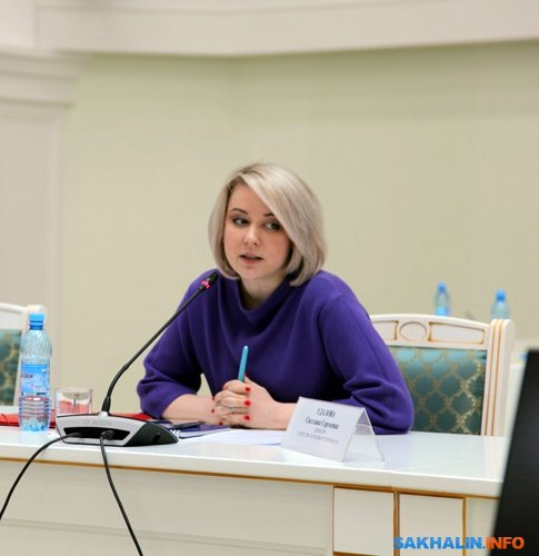 Светлана Удалова