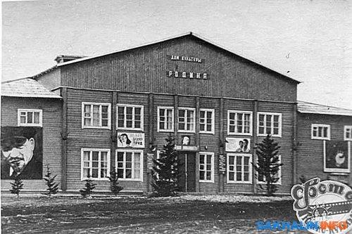Районный ДК Южно-Курильска, 1974 год