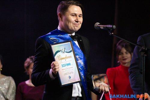Руслан Прудкий