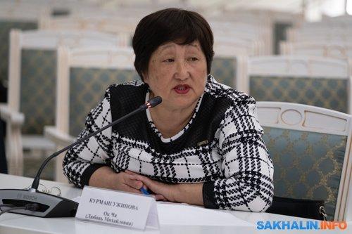 Любовь Курмангужинова