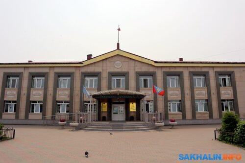 Администрация района