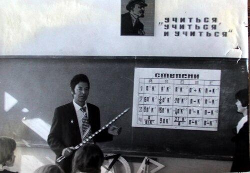 Учитель открывает двери в прекрасный мир. Евгений Романович на уроке