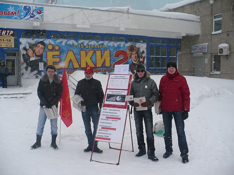 Жители Сахалина