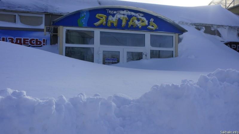 знакомства южно сахалинск снежок