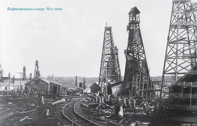 Нефтепромысел конца тридцатых