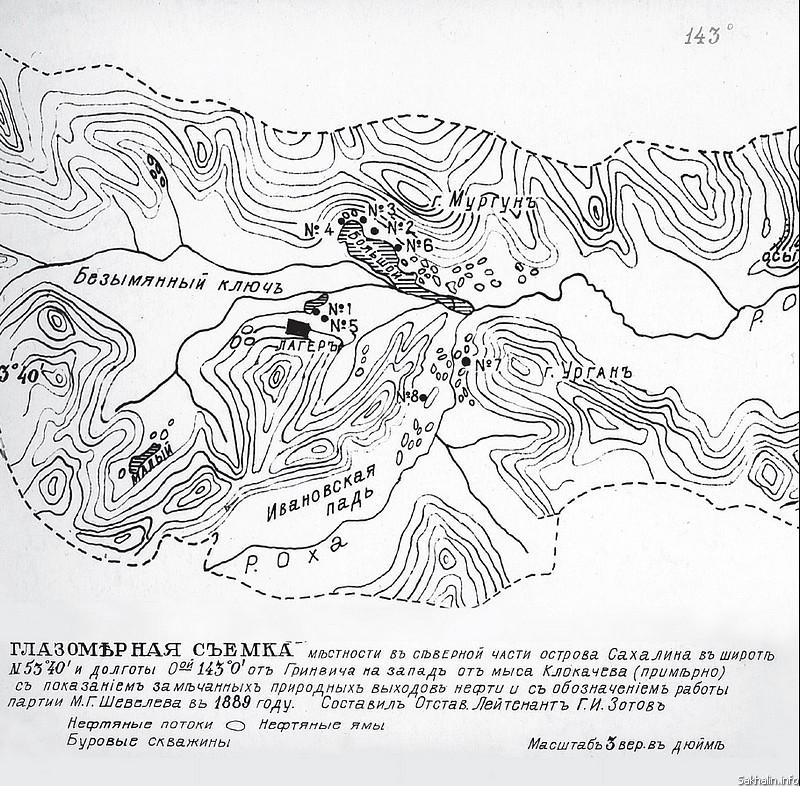 Первая карта месторождений