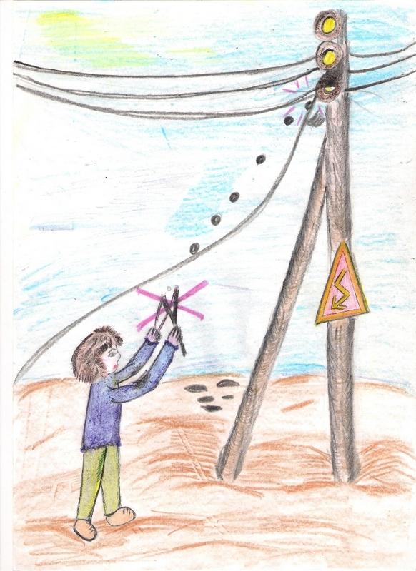 Рисунок на тему электробезопасность глазами детей группа по электробезопасности у инженер по охране труда