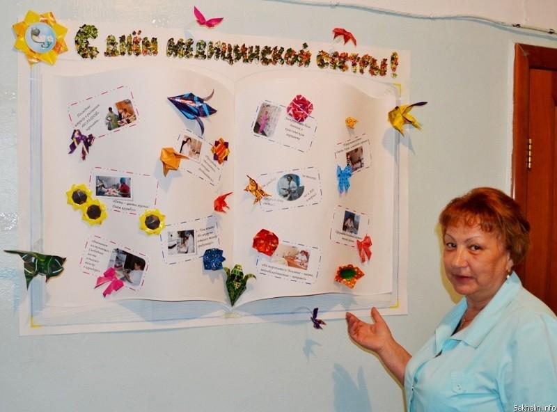 Плакат на конкурс медсестер