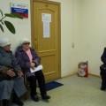 Председатель Сахалинской областной думы Владимир Ефремов провел прием граждан в Корсакове