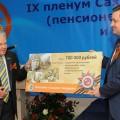 """""""Сахалин Энерджи"""" передала областному совету ветеранов чек на 700 тысяч рублей"""