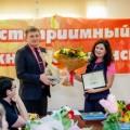 Профессиональный конкурс в сфере туризма прошел в Южно-Сахалинске