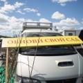 Большая сельскохозяйственная ярмарка продолжает работу на площади Победы в Южно-Сахалинске