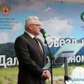 В Южно-Сахалинске открылся Дальневосточный съезд главных наркологов