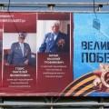 """Четвертый этап фотопроекта """"Запечатленная память"""" стартовал вЮжно-Сахалинске"""