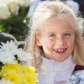В Сахалинской области начался учебный год