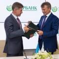 В Сахалинской области будет создана рыбная биржа