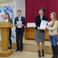 """Победителей студенческой конференции """"Иннова"""" наградили вЮжно-Сахалинске"""