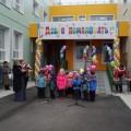 В Смирных впервые за20 летоткрыли детский сад