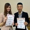 Члены сахалинского молодежного правительства привезли дипломы сконференции вСмоленске