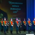 В Сахалинской области чествуют защитников Отечества