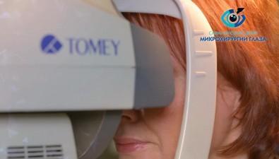 В Южно-Сахалинске открылся новый центр микрохирургии глаза