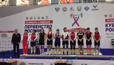 Сахалинская штангистка Ляйсан Махиянова стала третьей наКубке России