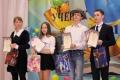 """В Томаринском районе победителями конкурса """"Ученик года"""" стали сразу двое школьников"""