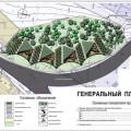 В Корсакове займутся озеленением сквера навъезде вгород
