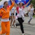 В Аниве отметили День государственного флага России