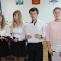 """Юные жители Невельска активно участвуют впроекте """"Молодежный бюджет"""""""