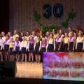 Южно-сахалинская школа №32 отметила юбилей