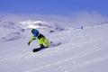 Любители горнолыжного спорта Северо-Курильского района выявили лучших вслаломе
