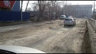 Южносахалинцы продолжают жаловаться насостояние улицы Деповской