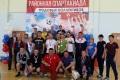 Команда изГорячего Пляжа заняла первое место наспартакиаде трудовых коллективов Южно-Курильского района