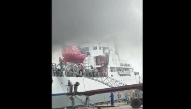 Видео горящего сахалинского судна вюжнокорейском порту облетело соцсети