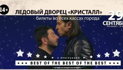 Александр Ревва иМихаил Галустян привезут вЮжно-Сахалинск новое юмористическое шоу