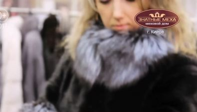 """Магазин """"Знатные меха"""" предлагает сахалинкам обновить зимний гардероб"""
