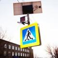 На пешеходных переходах вКорсакове появились автономные светофоры