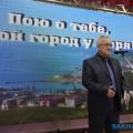 """Участники холмского литературно-музыкального объединения """"Парнас"""" дали отчетный концерт"""