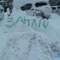 Южно-сахалинский автомобилист пометил свое раскопанное место