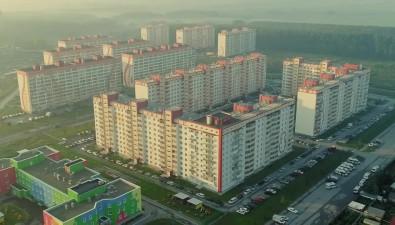 Сахалинцам предлагают купить квартиру вНовосибирске ипринять участие врозыгрыше автомобиля