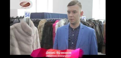 """""""Знатные меха"""" представят навыставке-ярмарке вЮжно-Сахалинске"""