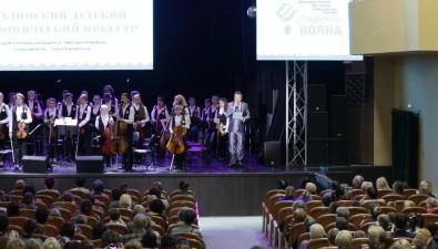 Сахалинский детский симфонический оркестр свосторгом встретила амурская публика